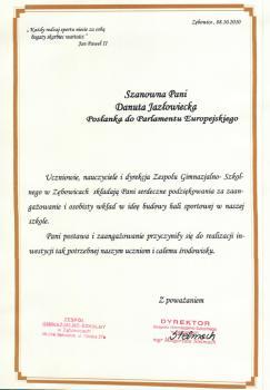 Zespół Gimnazjalno - Szkolny w Zębowicach